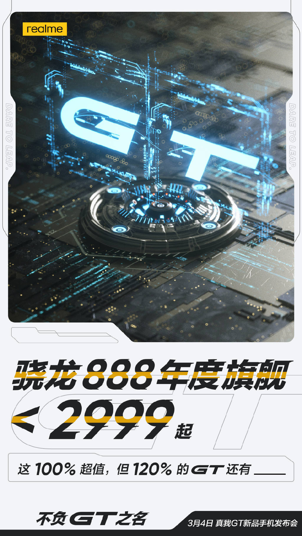 Redmi K40遭遇强敌,友商骁龙888旗舰低于2999元,iQOO7却尴尬了