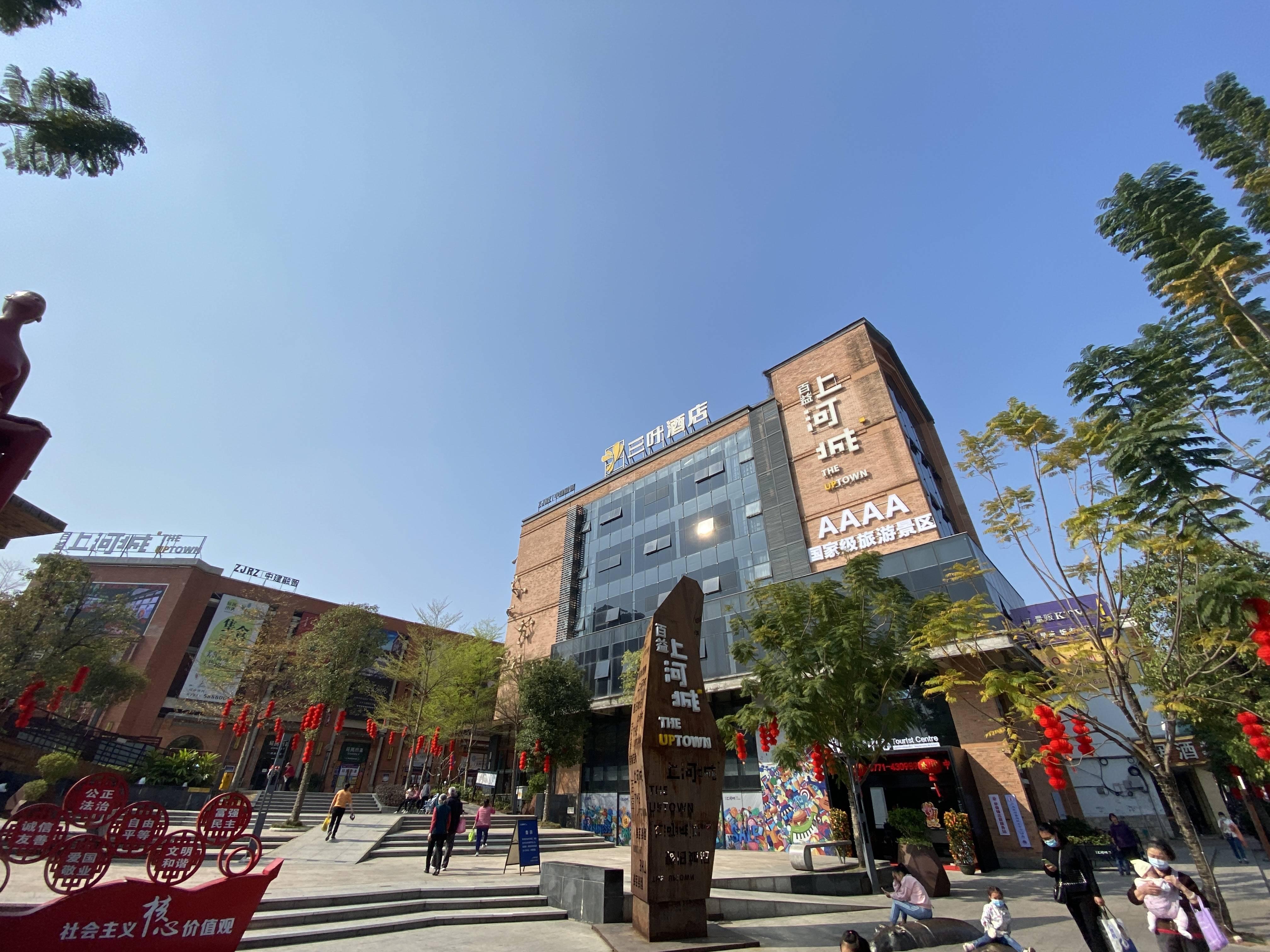 南宁新一代网红拍摄地点,为国家4A级景区,还吸引央视到此采风