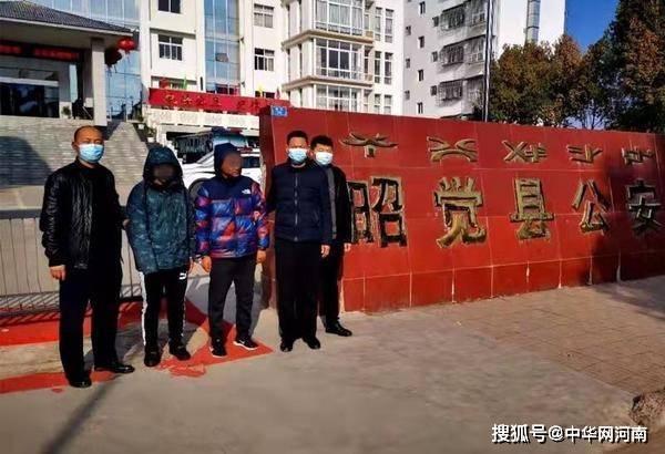 女子上万元苹果手机被盗,郑州民警跨省千里追回
