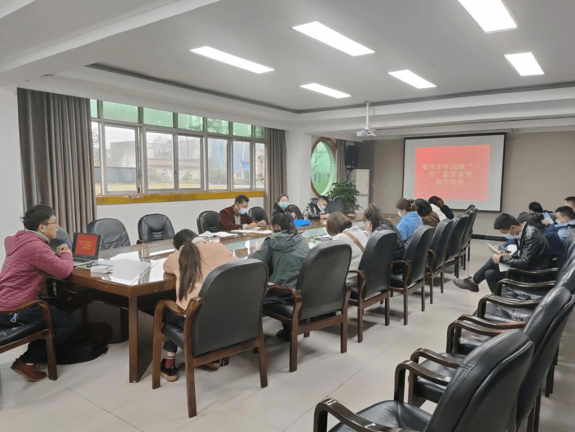 """怀远镇于2021年举办了""""三资""""管理业务培训"""