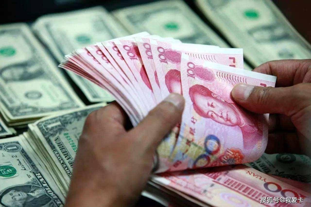 央行:人民币正逐步转变为一种投资增值的资产