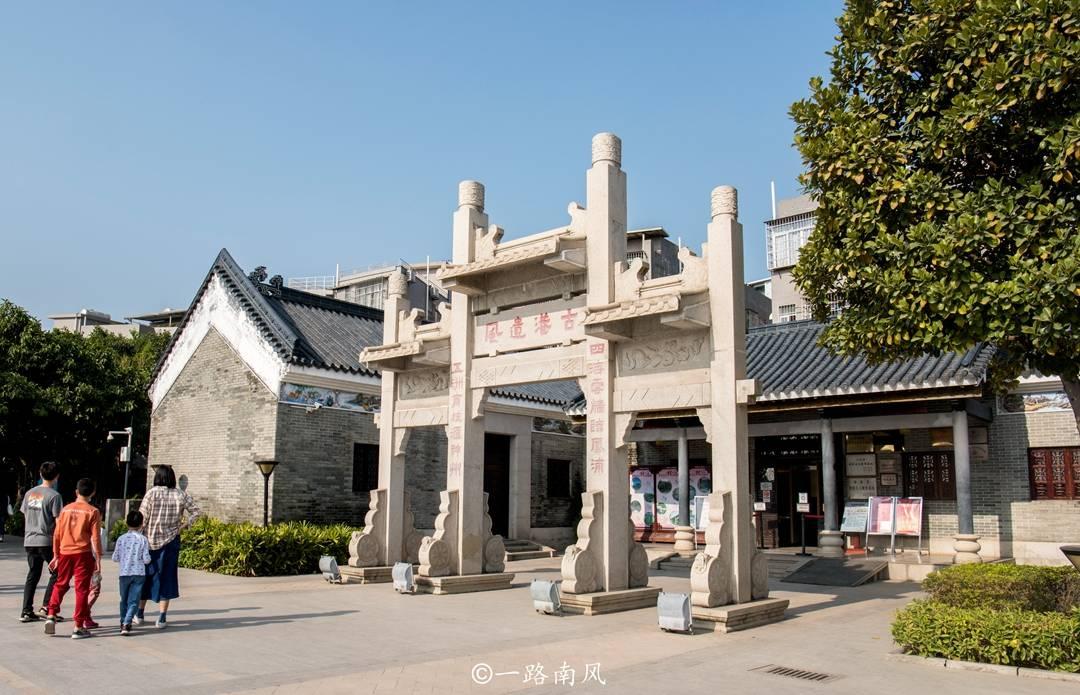 广州黄埔古村,曾见证海上丝绸之路的繁华,因时代变迁而没落