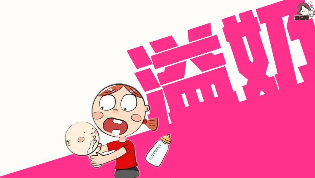 青宁妈妈许多习惯性吐奶的宝宝是不是都出现了这些情况?宝妈要注意哦