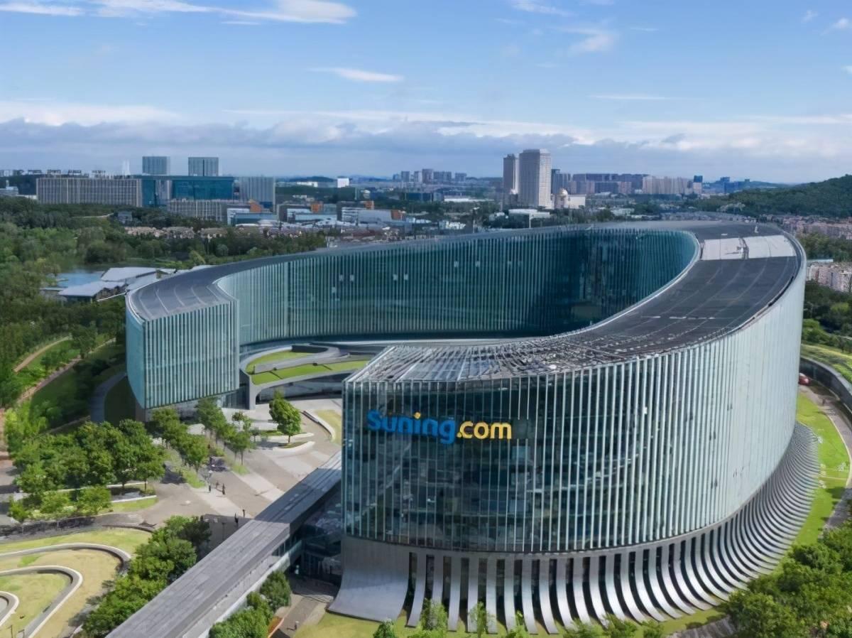 苏宁易购引入国有战略投资,打造国际一流现代流通企业