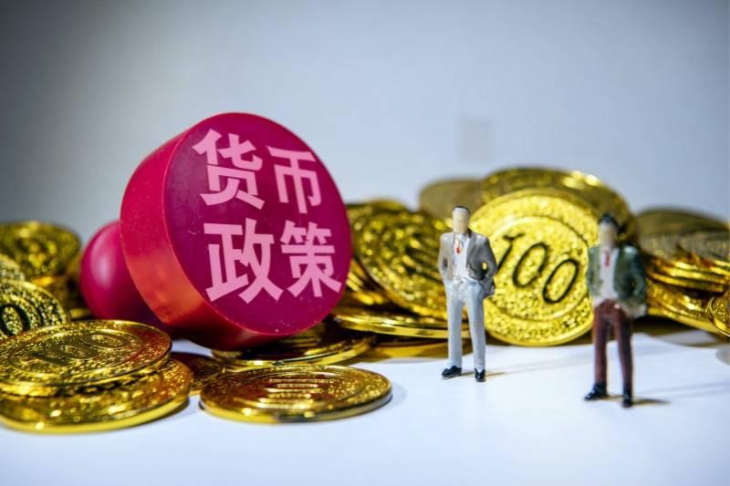 美联储主席鲍威尔表示,货币政策将保持宽松。这是什么意思?