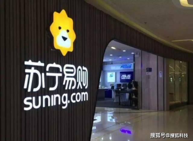 【科技早报】深圳国际148亿元收购苏宁易购23%股份;董明珠回应高管辞职