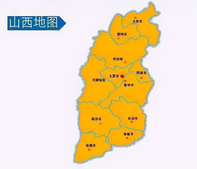 山西省一个县,人口超30万,因为一座山而得名!