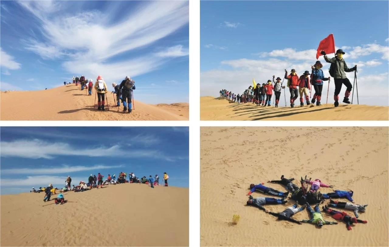 2021年,库布齐沙漠徒步穿越,团建旅行