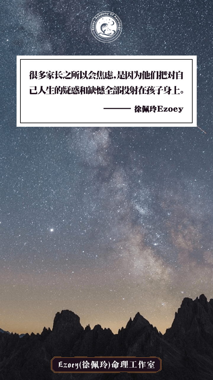 【3.2日运】幸运日 幸运星座:天秤座 水瓶座 双子座 处女座