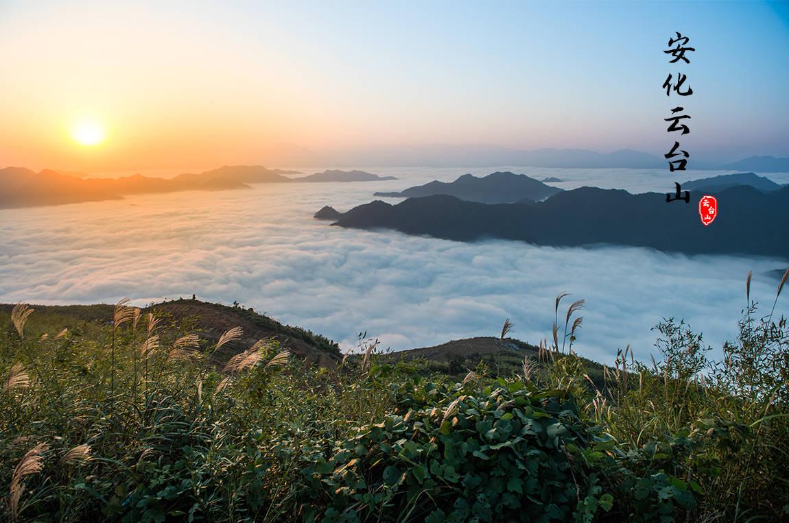 三月登云台山,你准备好了吗?