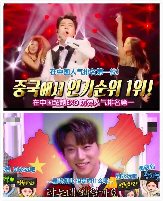 韩男星演18线万回韩吹嘘是顶级明星遭打脸插图10