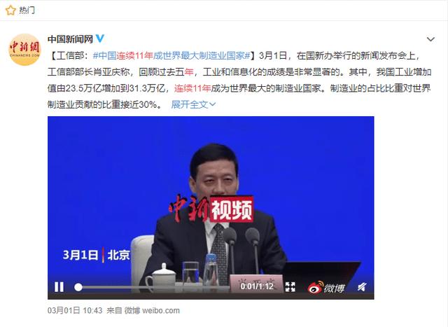"""原创             国内集成电路增速超全球3倍,市场催生企业奋力打造""""中国芯"""""""