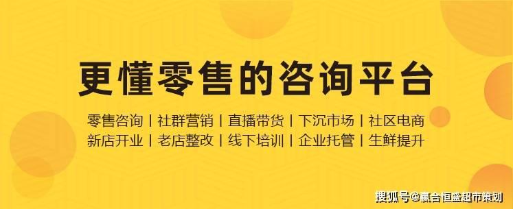 中国零售业20年:从蛾到蛹到蝴蝶