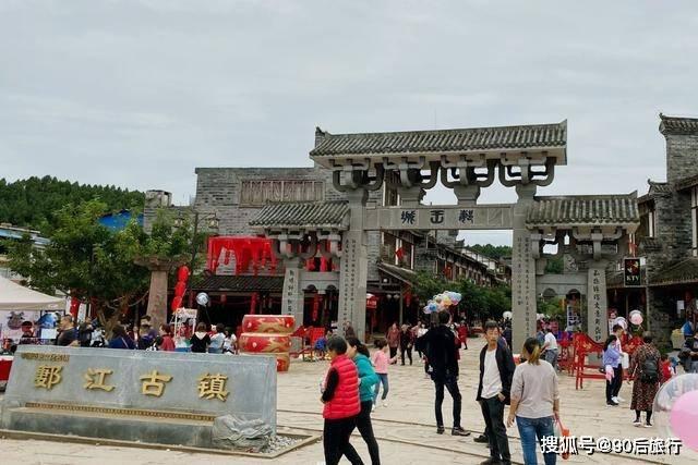 四川有座古镇,建于西汉时期,拥有千年历史,还见证了绵阳的发展