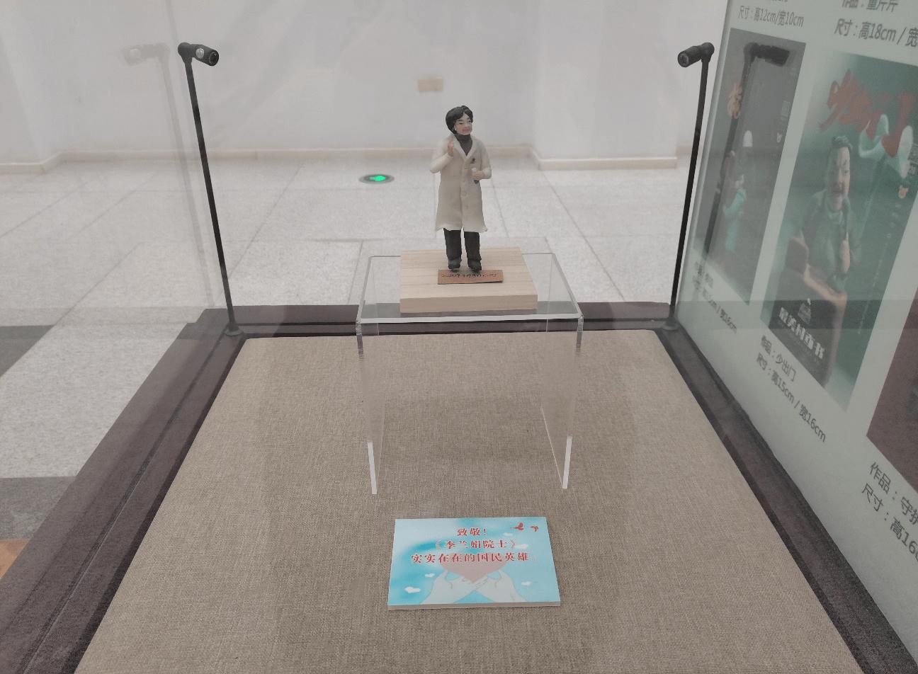 """""""黄河·寻迹""""——平原博物院站"""