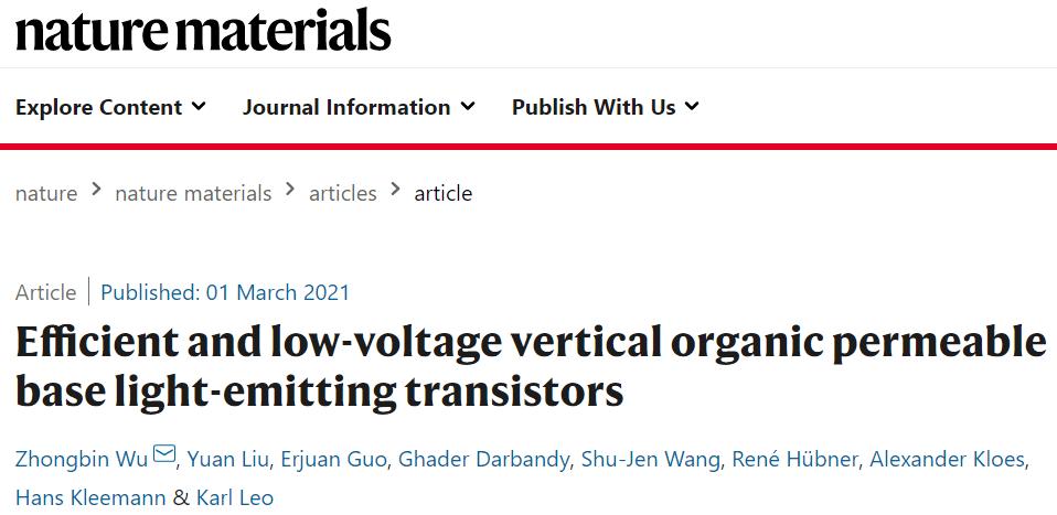 西北工大黄维院士团队在有机发光晶体管的研究进展