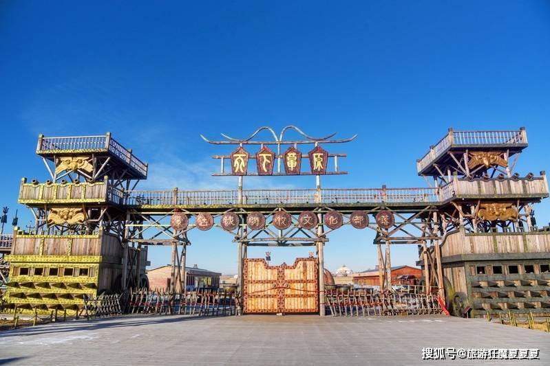 内蒙古呼伦贝尔的霸气景区,一口气拿下六个世界第一,堪称当地必打卡