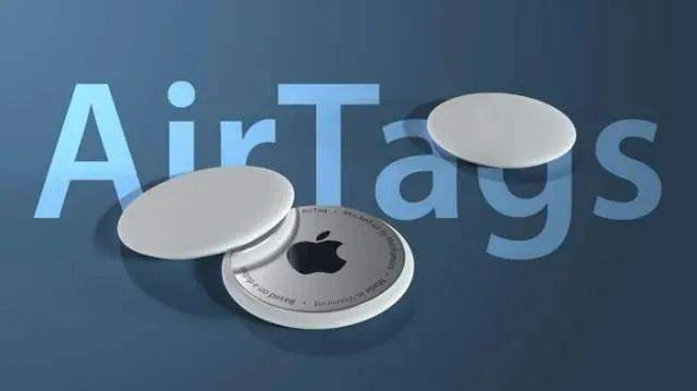 iOS 14.5揭示Airtags新成就安博体育电竞丨OLED屏iPad最快明年公布!