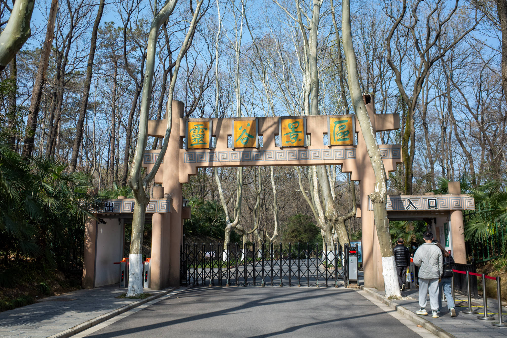 """南京灵谷寺,朱元璋亲自赐名的千年古刹,被誉为""""天下第一禅林"""""""
