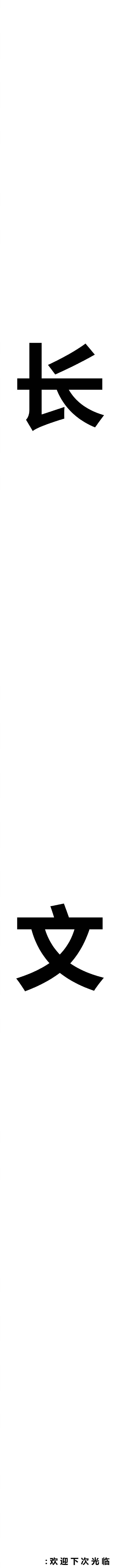 星辉开户地址-首页【1.1.7】