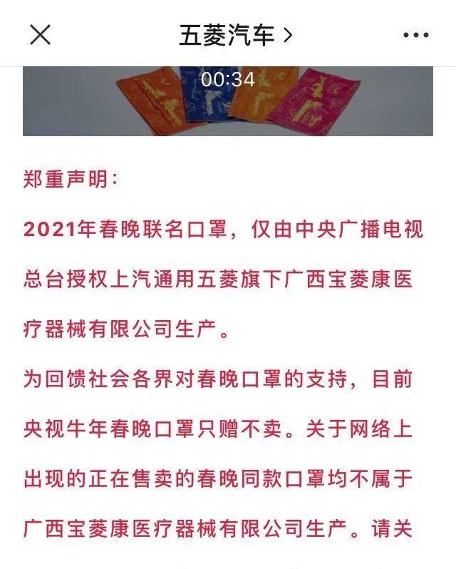 """电动车五菱宏光MINI_EV火遍全网!""""中国神车""""销量击败特斯拉!"""