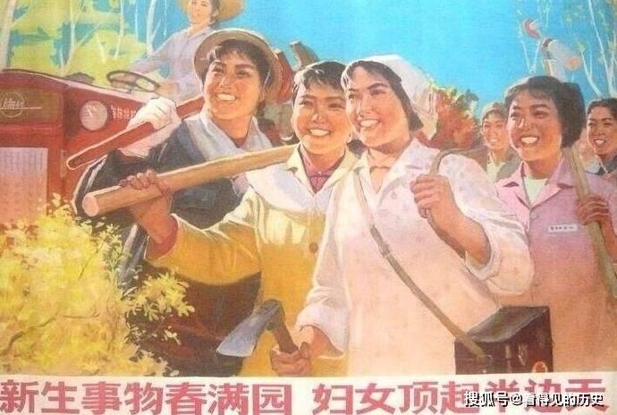 老版宣传画 新生事物春满园 妇女顶起半边天