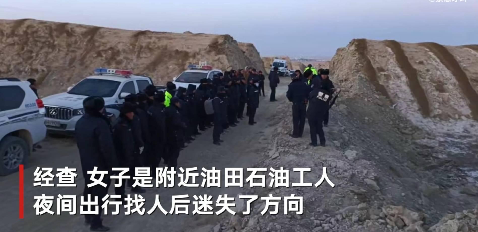民警花29小时找回无人区走失女子 石油工人夜间寻人迷失方向