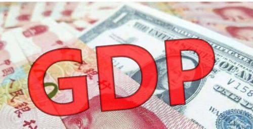全国gdp总量2021_全国gdp排名2021图标