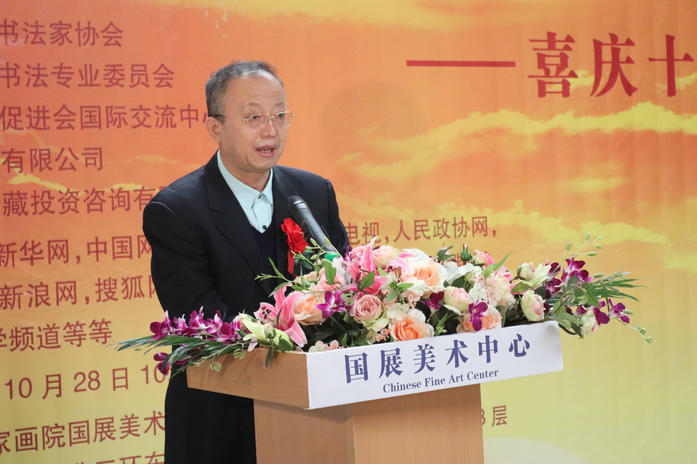 聂:中国书法艺术的传播者