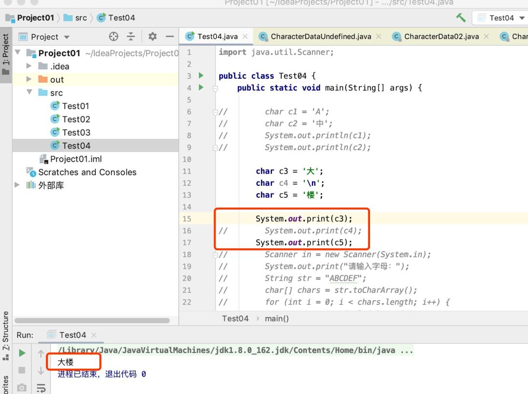 java数据类型自动转换 数据类型转换分为哪两种