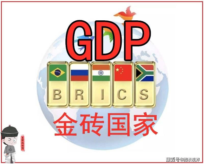 印度与中国gdp对比_全球10大经济体一季度GDP!美国2次修正,印度排名上升,中国呢