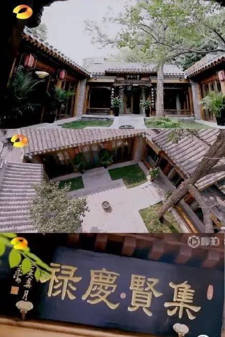 明星豪宅大曝光:林俊杰有2个客厅,她家别墅价值三亿(图33)
