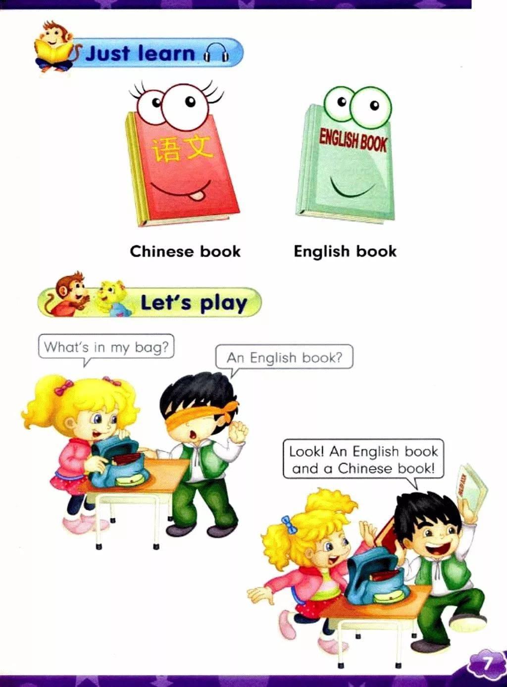 PEP小学英语三下课本人物图片 - 道客巴巴