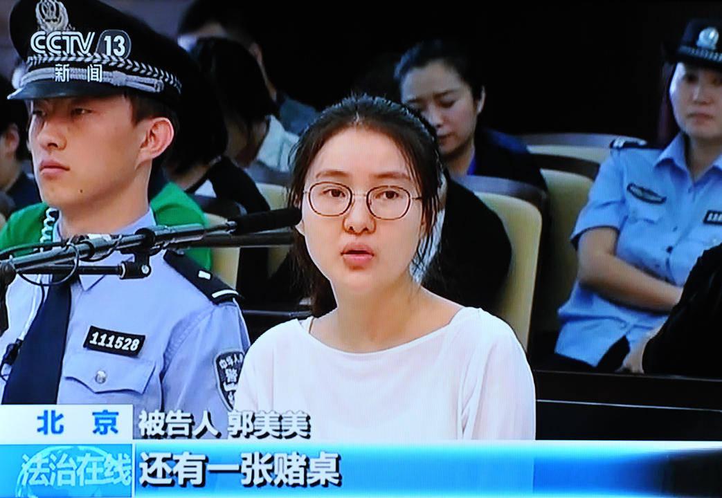 律师谈郭美美再次被抓:累犯将从重处罚 不适用缓刑和假释的照片 - 4