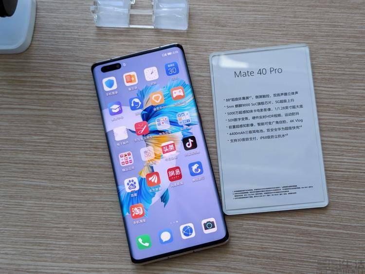 当华为手机变成理家产品时,还值得买吗?