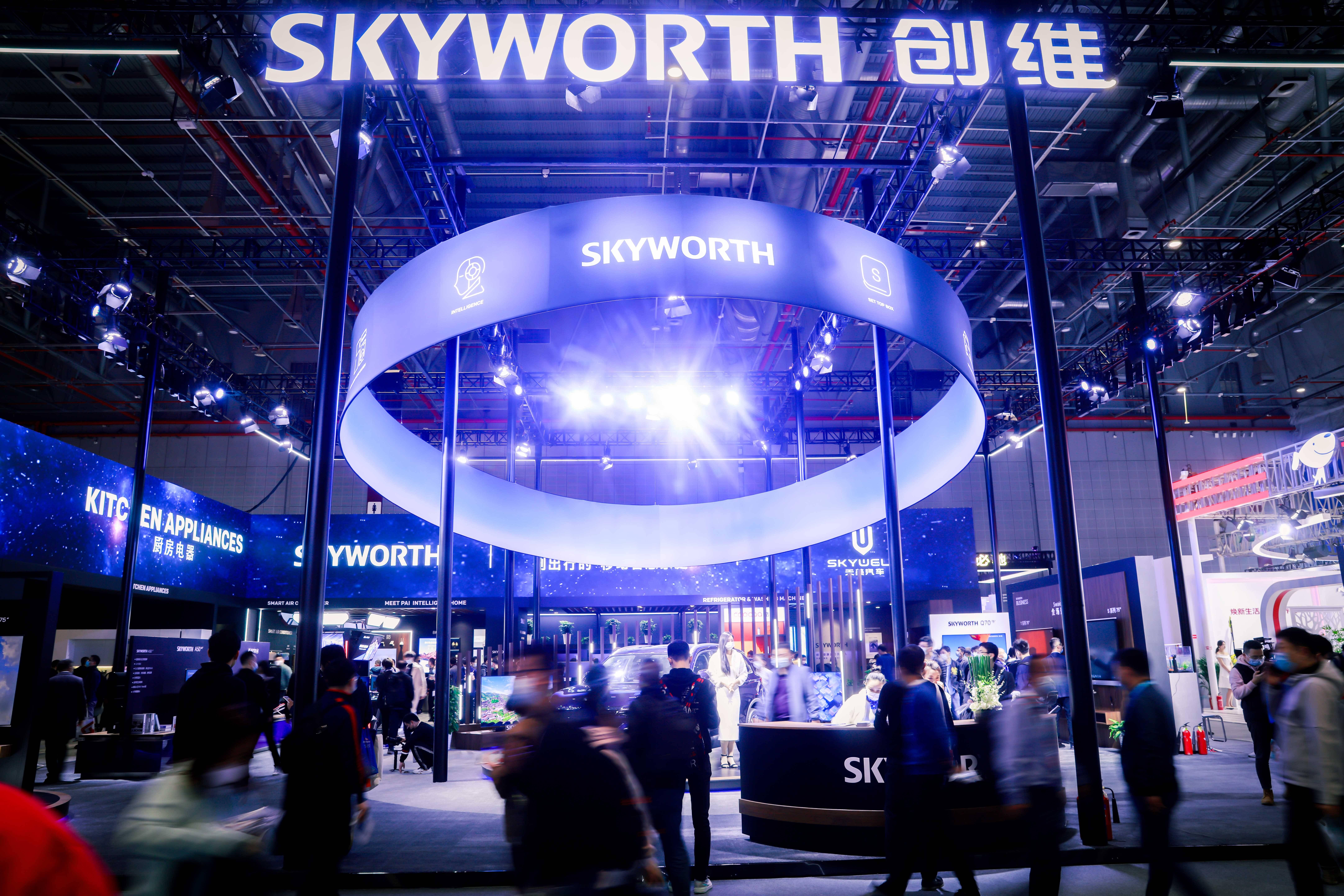 智竞未来!创维显示器亮相上海AWE 2021