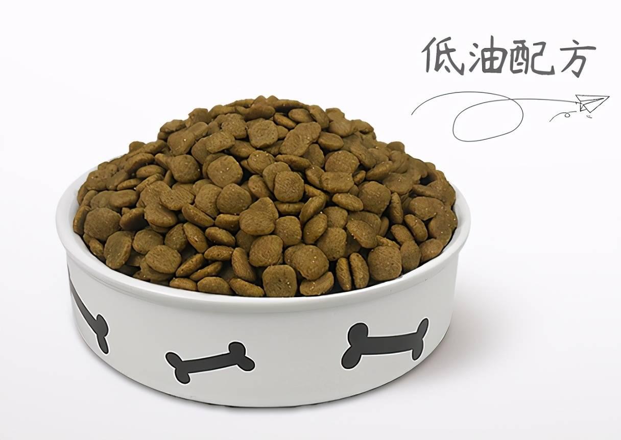 低脂狗粮哪个牌子好?