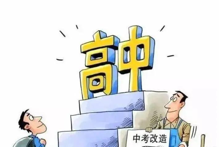 """【初中生分流】""""活""""啦,就""""克""""新华啦!提前择校,不赶中考""""潮!"""""""