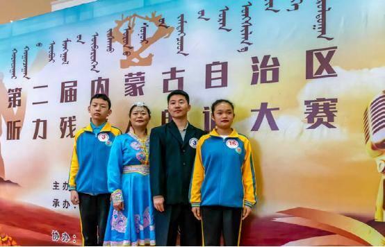 第二届内蒙古自治区听力残疾人朗诵大赛相约鹿城