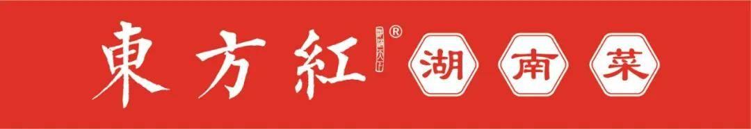 """东方红品牌创新升级之路 ——从""""单品为王""""到""""品类制胜"""" 图1"""