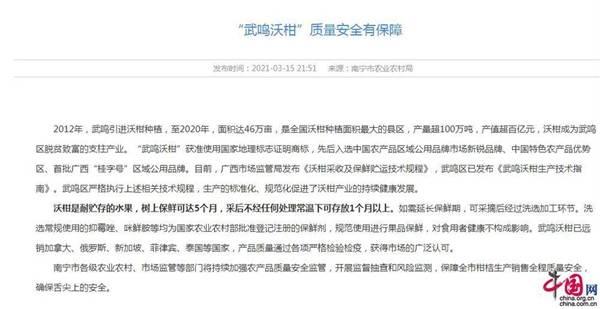 互联网黑色产业链乱象:媒体借官方名义卖货,李子柒螺蛳粉再遭谣言