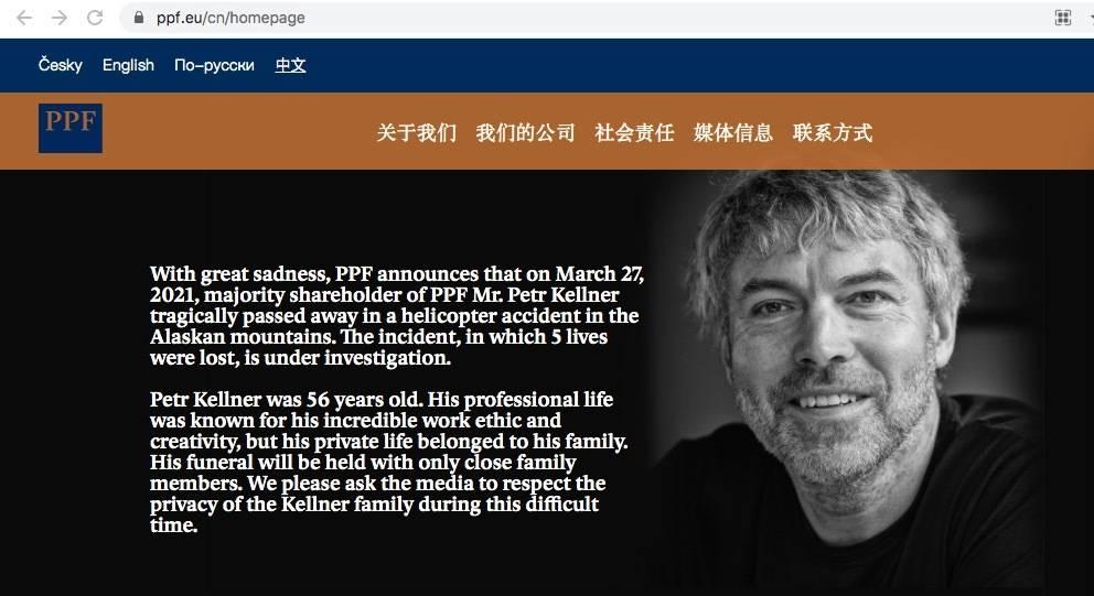 突发不幸!中国最大消金公司实控人、捷克首富坠机身亡 ,生前身家超百亿美元