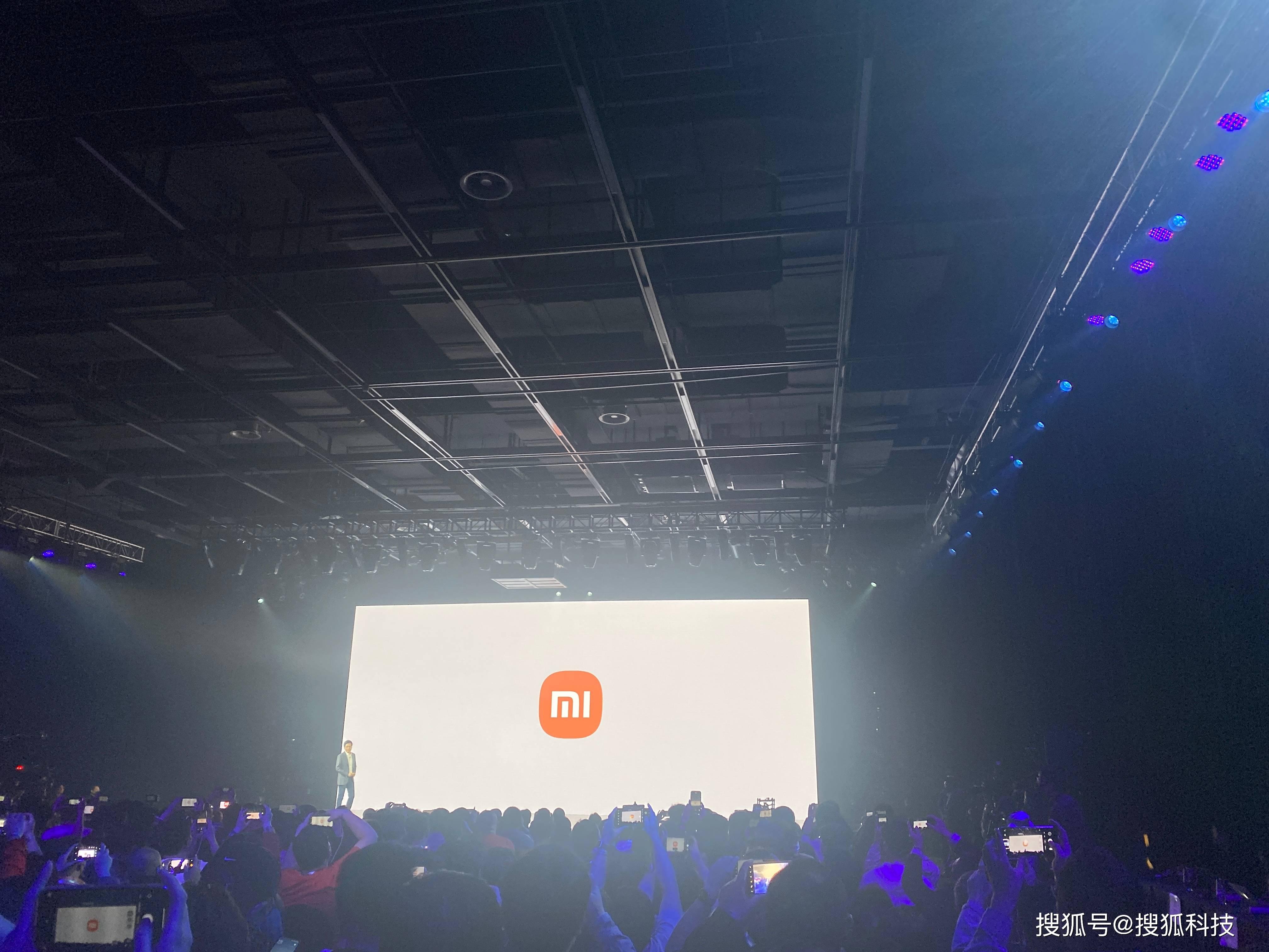 小米启用全新品牌logo,轮廓由方形变成圆形