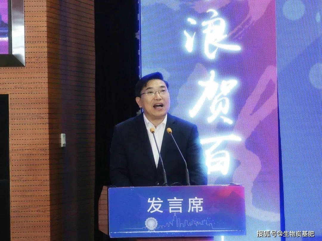 △梅陇镇党委副书记、镇长陈冬发致辞