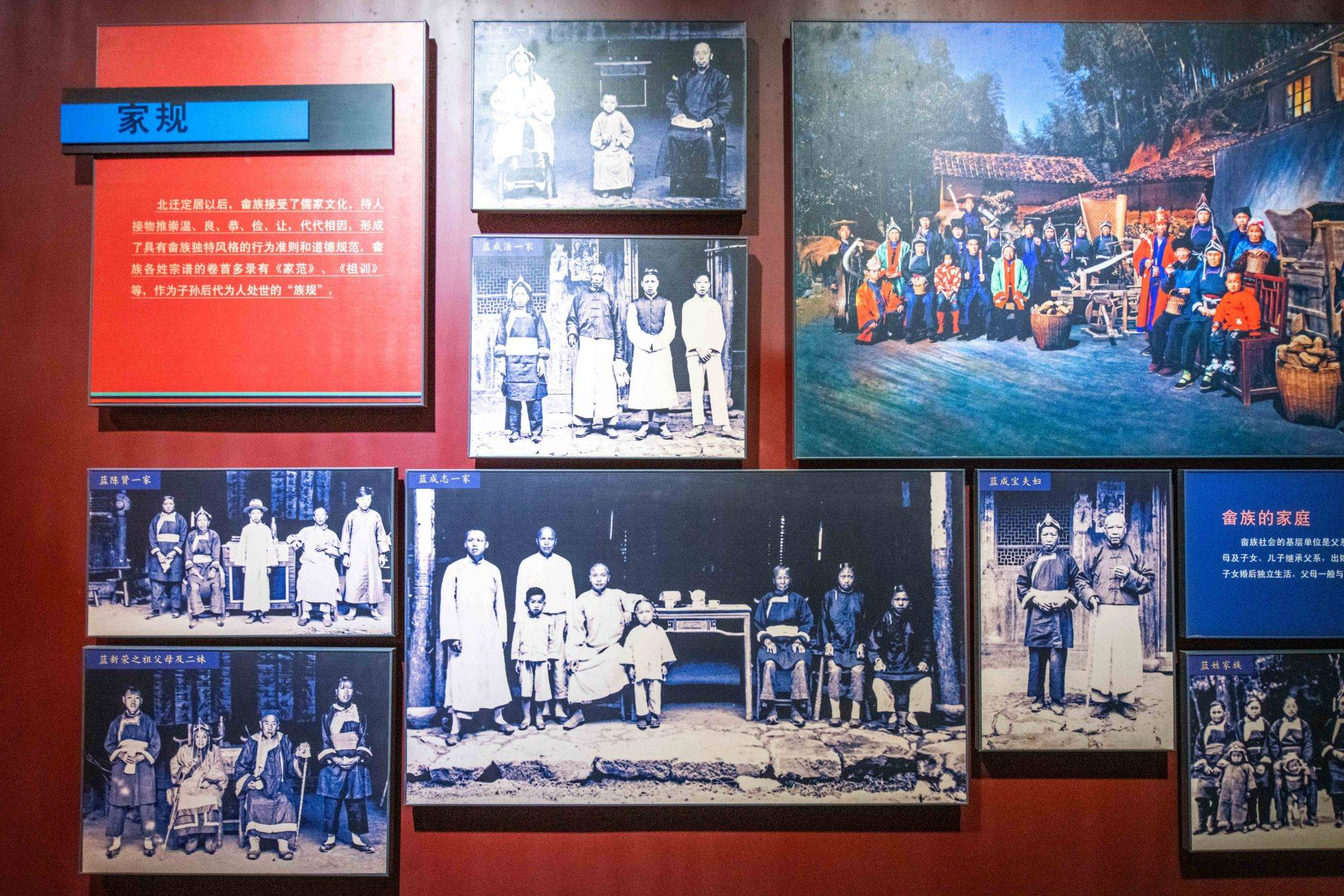 我国唯一的畲族自治县,当地博物馆能看到畲族传奇历史,你想去吗