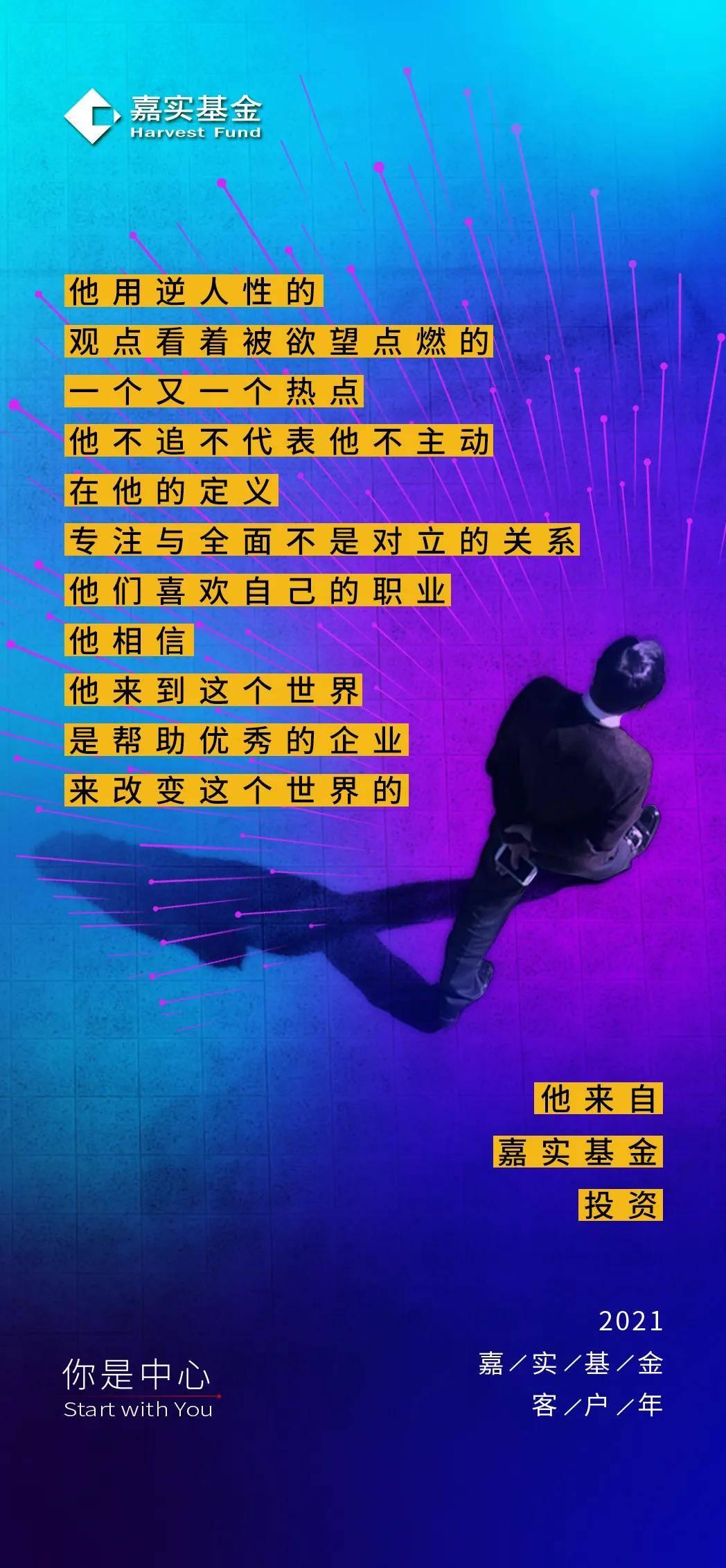 天顺注册-首页【1.1.6】  第3张