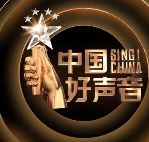 《中国好声音2021》全新导师阵容,周杰伦回归,邓紫棋加盟!
