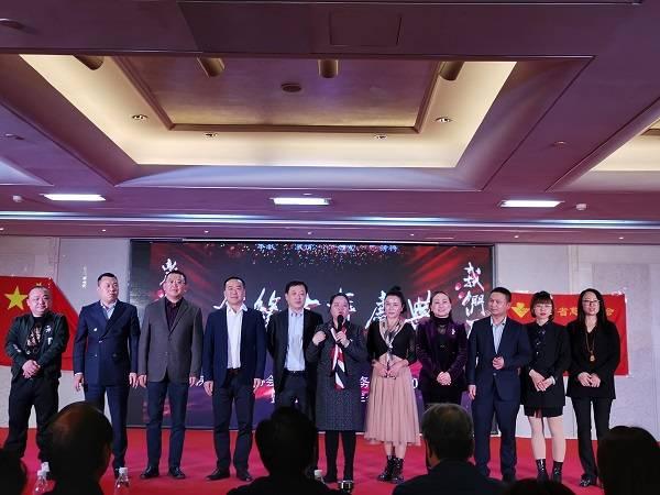 陕西省慈善协会鑫缘爱心义工志愿者服务队十周年庆典
