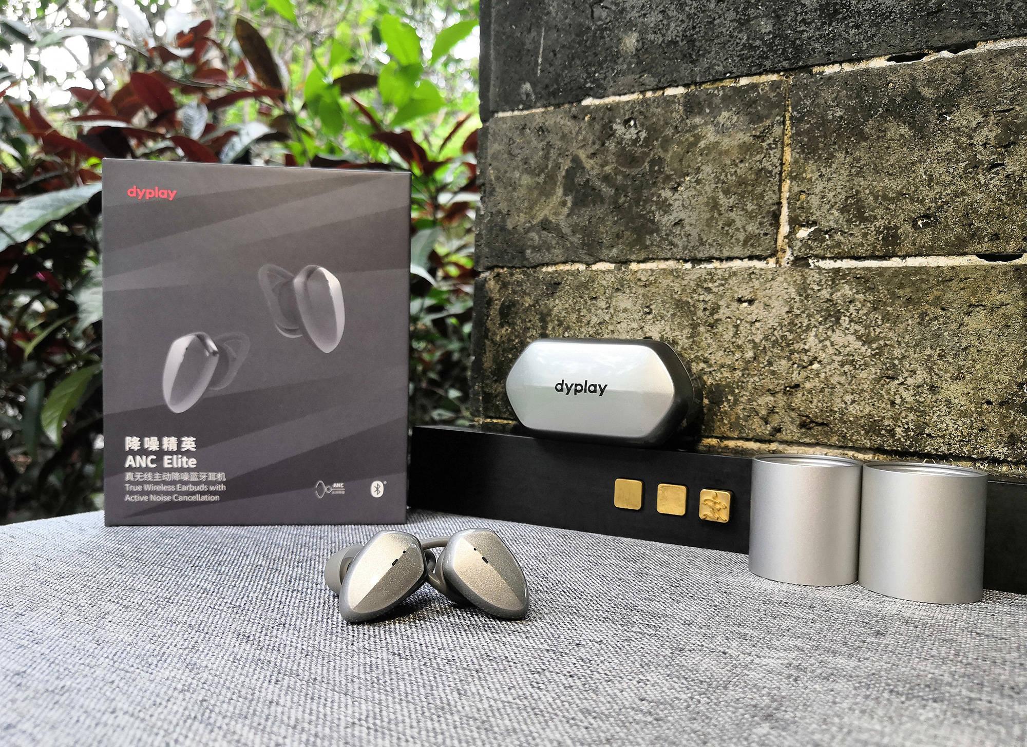 Dyplay降噪精英耳机体验,独特设计,宽频主动降噪!
