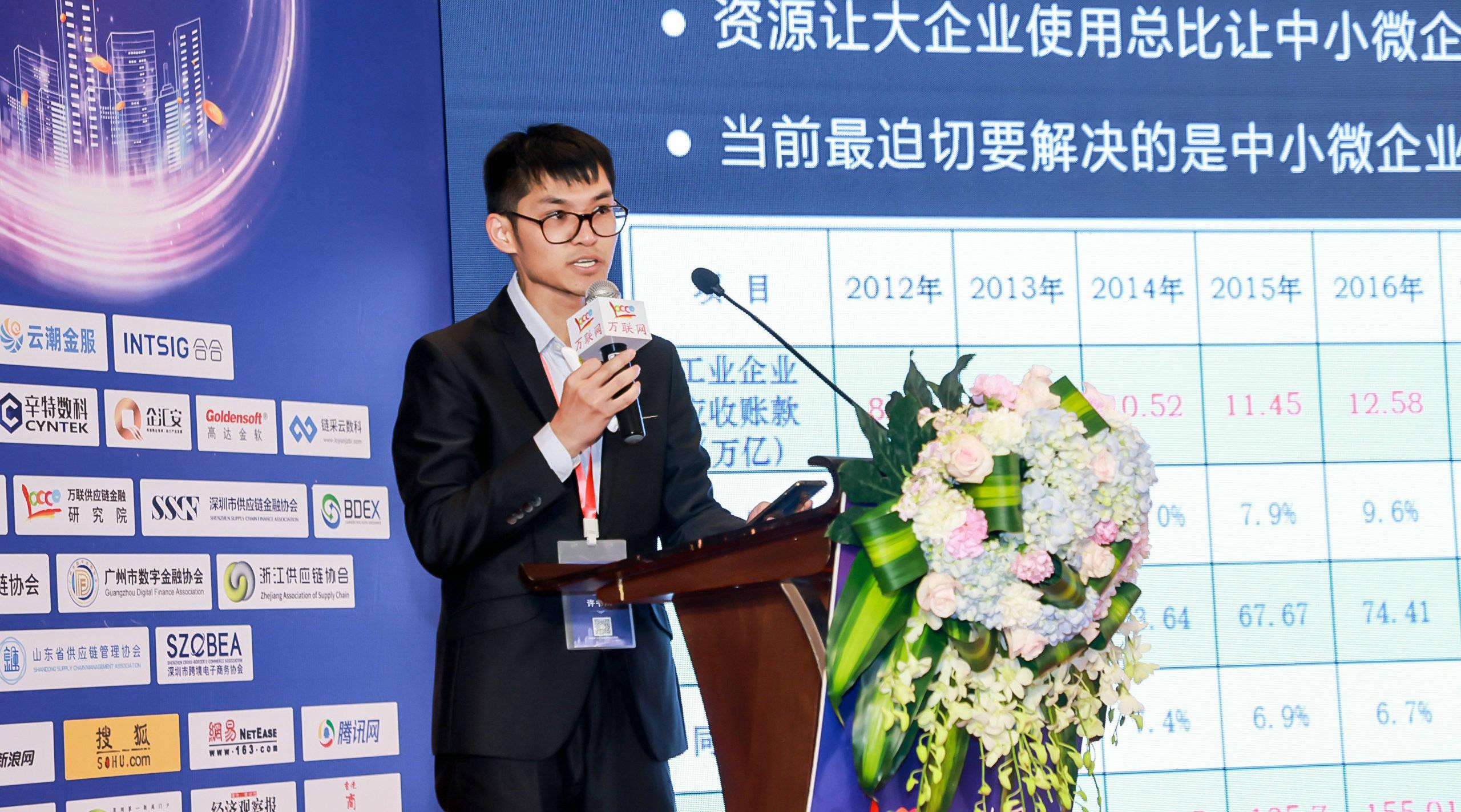 《中国供应链+票据生态与知识图谱(2021)》正式发布!